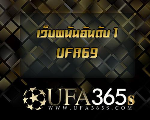ufa69