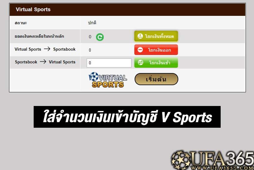 VSports